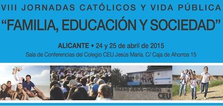 Cartel Jornadas 2015