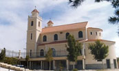 Santuario de Nuestra Señora del Pilar